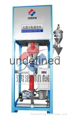 河北鴻源供應GSM-A水型滅火器灌裝機 4