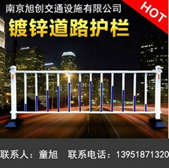 Road guardrail, fence, isolating guardrail