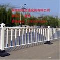 道路护栏围栏隔离护栏锌钢围栏网道路安全设施 2