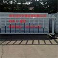 道路护栏围栏隔离护栏锌钢围栏网道路安全设施 3