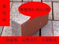 面包砖荷兰砖透水砖仿古地砖路面水泥砖人行广场园林市政道路砖