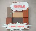 陶土燒結磚麵包磚透水磚小區廣場