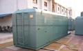 云南汉林  地埋式一体化污水处理设备 1