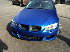 Deep Blue Chrome Satin Vinyl For Car Wrap Skin Covering With Air Release Matte