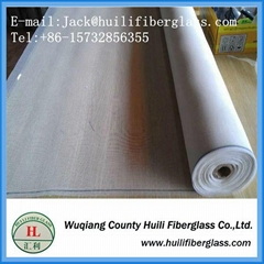 HuiLi factory about fiberglass window screen
