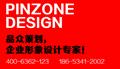 沧州画册设计公司