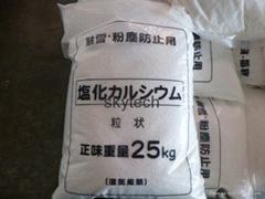 Calcium Chloride Pellet 74%