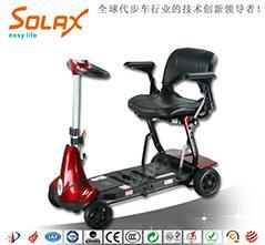 舒萊適時尚電動老人代步車美國品牌S2043