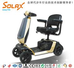 S2082電動老人代步車威信工廠供應