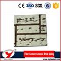Colorful Fiber Cement Board 005 Zjgleader China