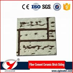 Fiber Cement External Wall Cladding or Siding