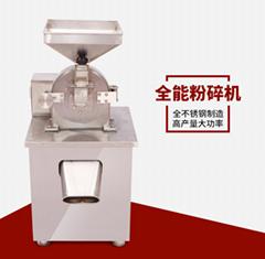 優質  粉碎機廣東廠家直銷價格圖片