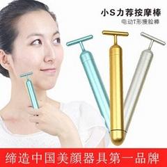 卡酷尚电动T型24k黄金美容棒适用于脸部按摩