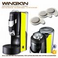 Coffee Machine For 12v Car Travel Use Espresso Maker
