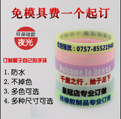 The lost children adult lettering noctilucent silicone bracelet custom concave w