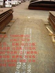 广州10月31日包钢产Q345R容器板价格动态