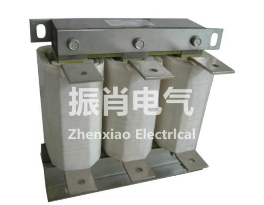 振肖電氣變頻器專用進線電抗器 1