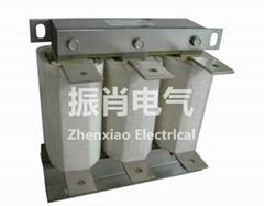 振肖電氣變頻器專用進線電抗器