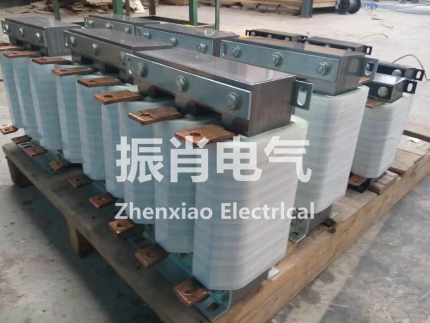 振肖電氣變頻器專用進線電抗器 2