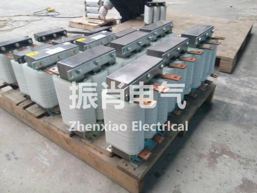 振肖電氣變頻器專用進線電抗器 3