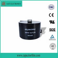 CBB15 CBB16 self-healing property welding machine capacitor filled with resin