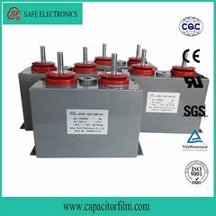 Polypropylene Film energy storage pulse capacitor used for the harmonic manageme