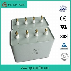 Low ESR energy storage capacitor used for rail traffic traction