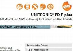 LAPPKABEL UNITRONIC FD高柔性数据传输电缆