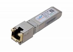 萬兆電口SFP+ 光模塊 10G光電轉換光纖模塊 兼容思科華為H3C