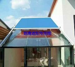 路鷹遮陽篷雨棚電動遮陽篷車棚