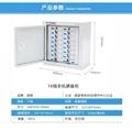 廣州手機屏蔽櫃 16格手機信號