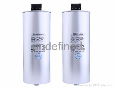 0.44-25-3低压电容器厂家直供 2