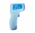 便攜式紅外線人體測溫儀(額溫型