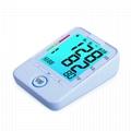 大屏幕電子血壓計