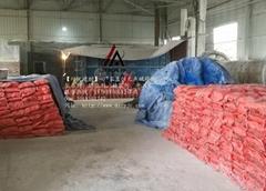 乌鲁木齐无声破碎剂厂家供应