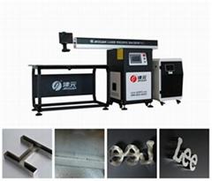 Auto laser welding machine-JY300