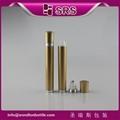 10ML專業電動滾珠瓶高端設計