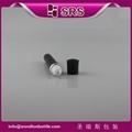 SRS10ML專業電動滾珠瓶