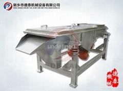 红枣直线筛1025型筛选机