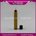 管制10ml茶色玻璃醫藥用瓶