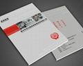 样本设计-大连样本印刷价格 1