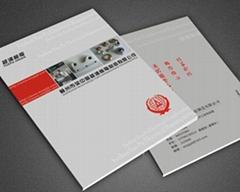 樣本設計-大連樣本印刷價格
