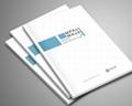 宣传画册-大连印刷厂