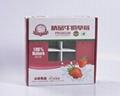 彩盒-大連包裝盒-大連包裝盒生