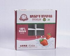 彩盒-大連包裝盒-大連包裝盒生產廠家