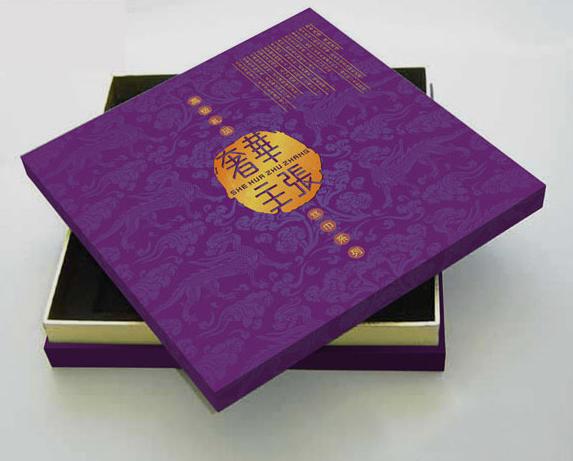 禮品盒 2