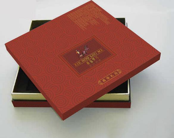 禮品盒 3