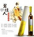 Cheap chinese bottle fruit wine Zhongbo
