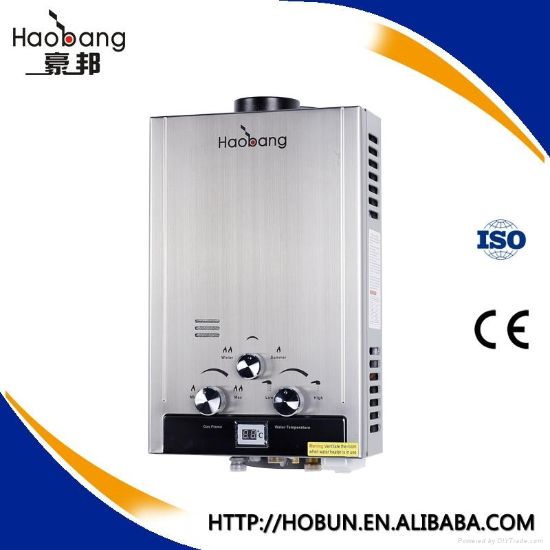 stainless steel gas water heater 1