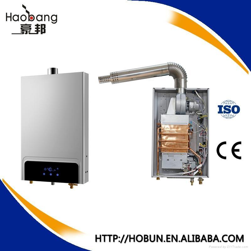 balance type gas water heater 1